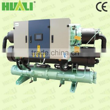 HUALI high quality screw compressor chiller /HVAC chiller air conditioning