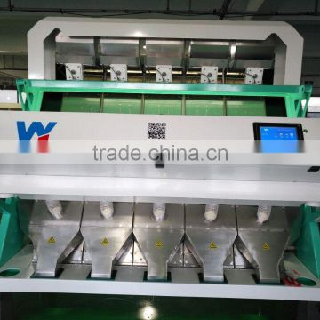 The latest technology available to almond sorting machine in china