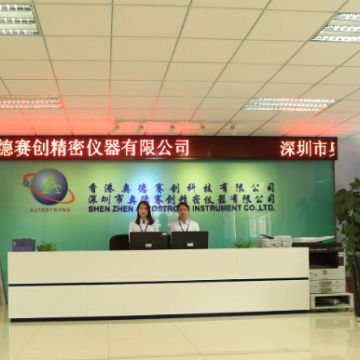 SHENZHEN AUTOSTRONG INSTRUMENT CO., LTD