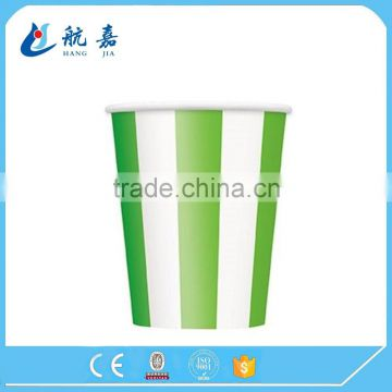 Colorful Vertical Stripes Beverage Paper Cup