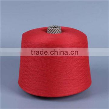 China suppliers high tenacity cotton nylon blend sock yarn with good quality competitive price free sample