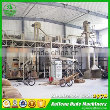 Hyde Machinery 5ZT oat seed processing production line