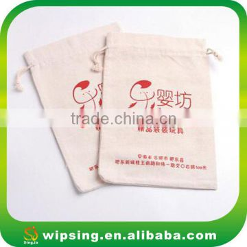 China Wholesale Cotton Drawstring Packing Bags, Cotton Souvenir Drawstring Bags