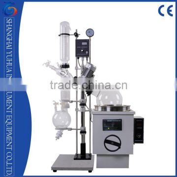 High Quality Short Path Distiller 10L With Vacuum Pump