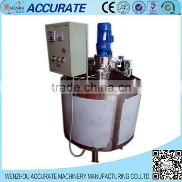 Beverage double jacket heating cooling and mixing tank