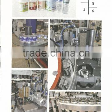 HR 1I-15 Fully automatic rotary hot melt bottle labeling machine