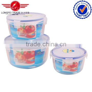 2014 world cup airtight keeping fresh container