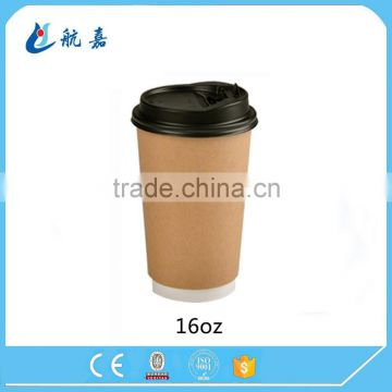 ECO Kraft Paper Hot Coffee or Tea Cups 8 ounces with Cappuccino Lids