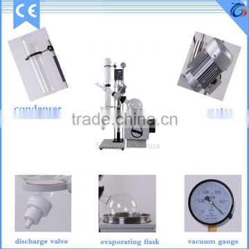 Glass vacuum flash evaporator
