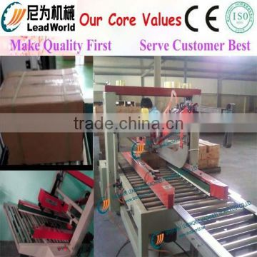 2015 hot sale commercial use carton box sealing machine,case sealer for sale