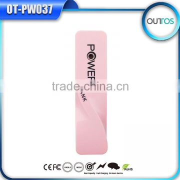 Best Selling Innovative Product Perfume 2200 Mobile Phone Portable Charger