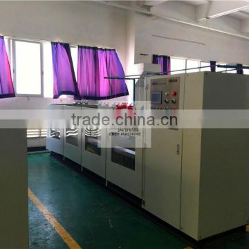 Wire Cable Machine Two Feihu Brand Cotton Yarn Ring Twister