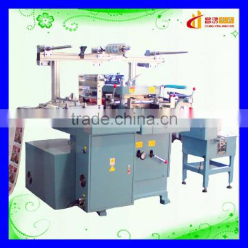 CH-320 Security label hot stamping die cutting machine for sale