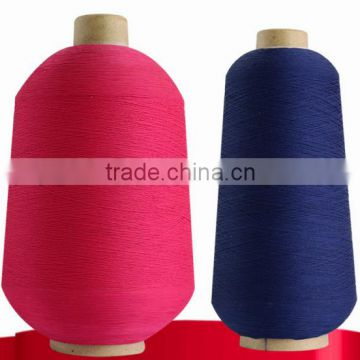 Wholesale High Tenacity Polypropylene Yarn Optical White 120D/2 PP Yarn for Tape/Belt