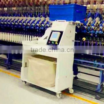 new Automatic vertical doffing machine