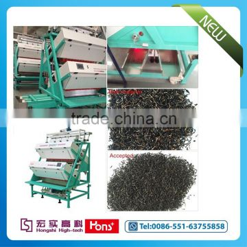 Large Capacity Chinese Green & Black Tea Sorting Machine