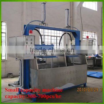 25 years factory supply paper egg tray making machine