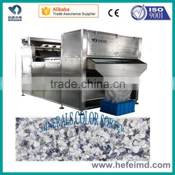 Plastic recycled machines, Color sorting machine for PET PE PVC HDPE LDPE flakes