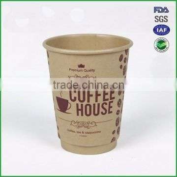 European Fashionable First Rate High Quality food grade double wall paper cups with lid