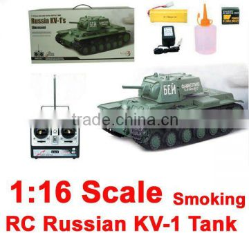 RC smoking Tank RC Russian KV-1 smoking Tank