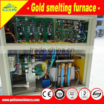 Hot selling gold smelting furnace for gold mineral