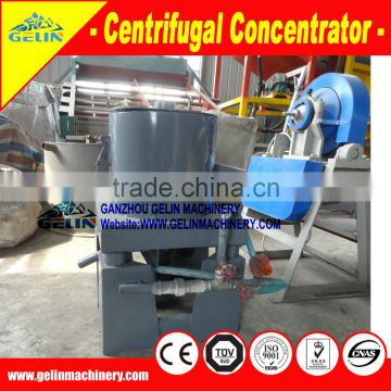 High quality STLB gold concentrator