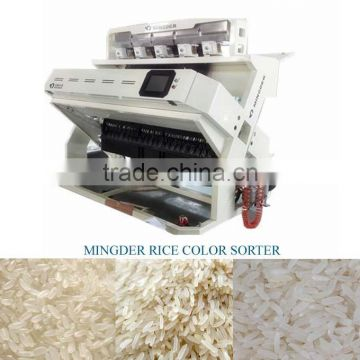 China color sorter equipment in rice mill