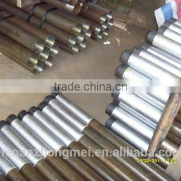 Q and W series of drill pipe