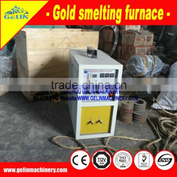 Low price refine plant portable gold smelting machine