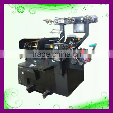 CH-210 Letterpress Plate Type label printing machine
