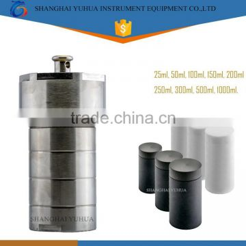 Factory Direct Sale 25ML Mini Pressure Vessel with Stainless Steel Shell