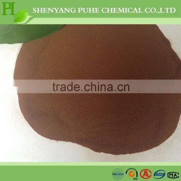 concrete pavers admixture sulfonic acid/SLS powder