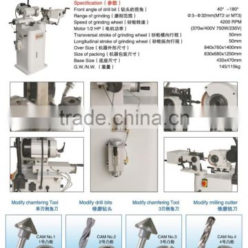 Top quality precision drill bit sharpeners BFT-32A