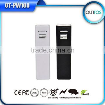 Low Price 2600mAh Mobile Charger Power Bank with Protecting Casing