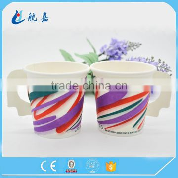 HOT style coffee paper cups 7oz with handle coffee paper cups 4OZ