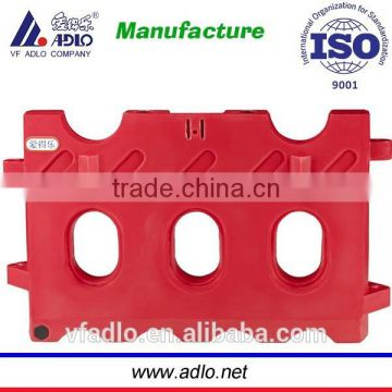 Old type three holes plastic road Barrier car parking security barricade/security plastic vehicle barrier