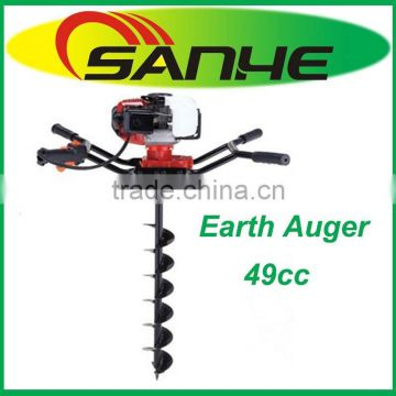 49.9CC new style Gasoline Earth Auger