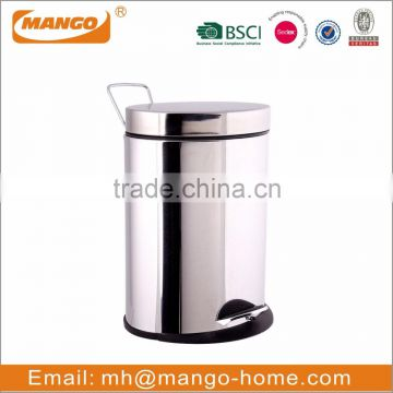 5 Litre foot pedal stainless steel kitchen dustbin
