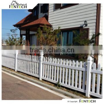 Fentech Wholesale Cheap Pvc/Plastic Fence