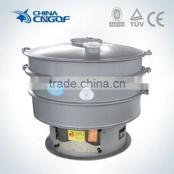 stainless steel light noise rotary sand sieving machine
