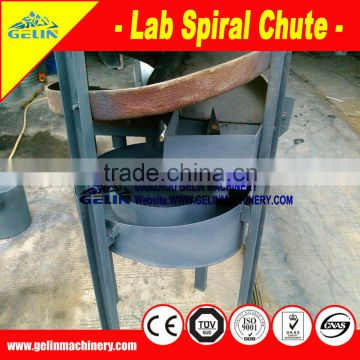 High quality laboratory spiral concentrator