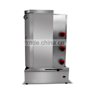 CY-70 Gas Vertical Broiler cheap price