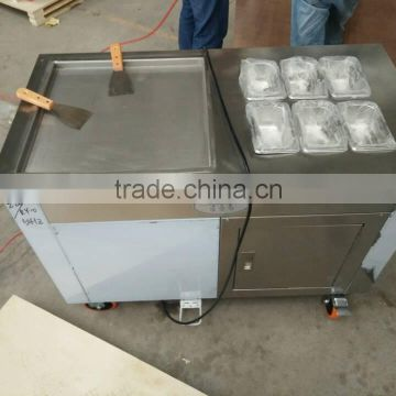 2016 popular China Factory Supply New products Thailand Fry Ice Cream Machine, Fried Ice Cream Roll