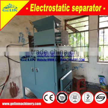 High quality electric separating machine for zircon