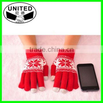 Smartphone Gloves for all smart phone valentine gift