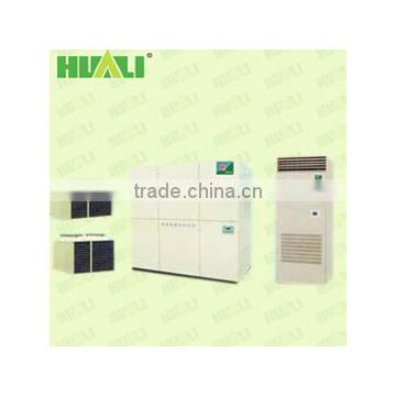 HLLA~50H Floor Standing Air Cooled Cabinet Air Conditioner