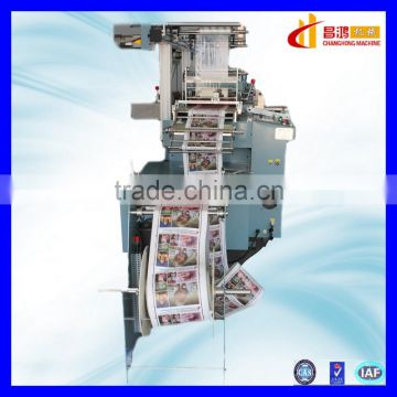 CH-250 New hot sale die cutting machine with punching hole