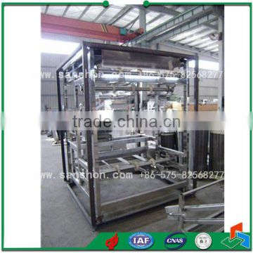 Advanced LSZ-2.0 Vegetable And Fruit Fluidized Quick Freeze machine