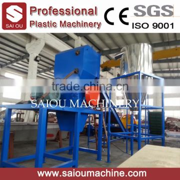 PET Bottle Washing Recycling Line pet recycling machine for polyester fiber