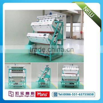 Tea Color Sorter ( tea processing machine )